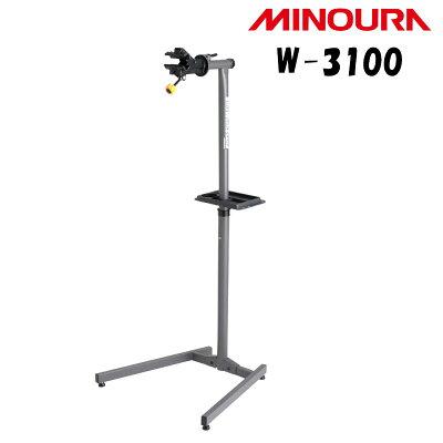 MINOURAミノウラW-3100[ワークスタンド][メンテナンス][工具]
