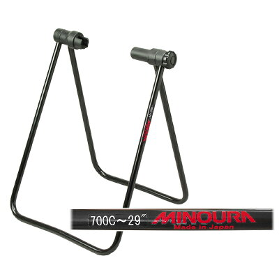 MINOURA(ミノウラ)DS-30BLT29er(29インチ対応版)[421-1080-01][ディスプレイスタンド][スタンド型]