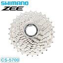 SHIMANO 105 CS-5700 カセットスプロケット...