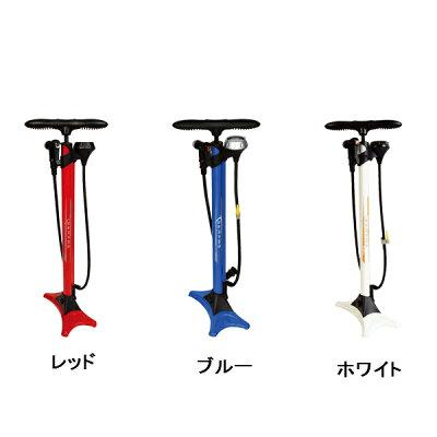【土日祝もあす楽】SERFASサーファスFP-20011気圧まで楽々入る、高性能フロアポンプ(自転車用空気入れ)ロードバイク対応