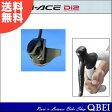 SHIMANO DURA-ACE (シマノ デュラエース) SPRINTER SWITCH for Di2 (Di2用スプリンタースイッチ) SW-7972[クランク・チェーンホイール][ロードバイク用]