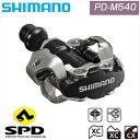 SHIMANO シマノ SPDペダル PD-M540 ビンディングペダル(MTB用)