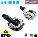 SHIMANO シマノ SPDペダル PD-M520 ビンディングペダル(MTB用)