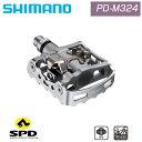SHIMANO シマノ SPDペダル PD-M324 ペダル ビンディングペダル MTB クロスバイク