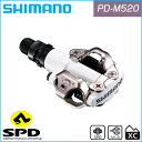 SHIMANO (シマノ) PD-M520 SPD PEDA...