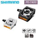 SHIMANO シマノペダル シューズ PD-T400 CLICK'R Pedal クリッカー SPD ペダル ビンディングペダル(MTB用)