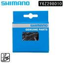 シマノ スモールパーツ・補修部品 SP40シールドシフトアウターキャップ (100個) Y6Z298010 SHIMANO 送料無料 ケーブル ロードバイク
