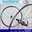 《即納》SHIMANO(シマノ) WH-MT65-F15/R MTB WHEEL F&R for DISC(ディスクブレーキ専用ホイール 前後セット) EWHMT65F15RDAX[XC用(チューブレス対応)][前・後セット][26インチ]