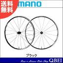 【SHIMANO シマノ クリンチャー用(ノーマル) 自転車パーツ ロードバイク 】