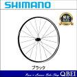 SHIMANO (シマノ) [EWHRS21RCBY]WH-RS21-R (クリンチャーホイールセット) リア ブラック[クリンチャー用(ノーマル)][チューブレス非対応][ホイール]