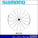 SHIMANO (シマノ) [EWHRS21FCGY]WH-RS21-F (クリンチャーホイールセット) フロント ホワイト[クリンチャー用(ノーマル)][チュ..