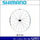 SHIMANO (シマノ) [EWHRS21RCGY]WH-RS21-R (クリンチャーホイールセット) リア ホワイト[クリンチャー用(ノーマル)][チューブレス非対応][ホイール]