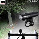《即納》【あす楽】CATEYE(キャットアイ) VOLT800 (ボルト800) HL-EL471RC USB充電式 ヘッドライト