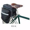 Blackburn(ブラックバーン) CENTRAL TRUNK RACK TOP BAG (セントラルトランクラックトップバッグ)[フレームバッグ][自転車バッグ]