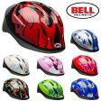 BELL(ベル) 2016年モデル ZOOM2 (ズーム2)[キッズ・ジュニア用][ヘルメット]