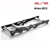 ELITE (エリート) Arion Al13 (アリオンエーエル13)[トレーナー(ローラー台)][3本ローラー台]