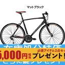 CENTURION(センチュリオン) 2016年モデル SPEEDDRIVE500 (スピードドライブ500)[クロスバイク(700×33c〜)][Vブレーキ仕様]