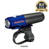 【数量限定】CATEYE(キャットアイ) VOLT300 SUBARU BLUE (ボルト300 スバルブルー) HL-EL460RC[USB充電式][ヘッドライト]