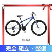GIOS(ジオス) 2016年モデル GENOVA24inch (ジェノア24インチ)[ジュニア・キッズ(子供用自転車)][マウンテンバイク(MTB)][24インチ]