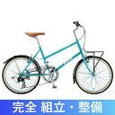 【7日で出荷・短納期モデルあり】【自転車安全整備士による完全組立・点検整備】