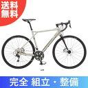 【GT ジーティー シクロクロスバイク 自転車 自転車安全整備士による完全組立・点検整備 】