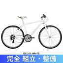 【MARIN マリン クロスバイク(700×29〜32c) 自転車 自転車安全整備士による完全組立・点検整備 】