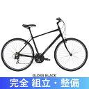 【MARIN マリン クロスバイク(700×33c〜) 自転車 自転車安全整備士による完全組立・点検整備 】