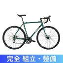 【MASI マジー シクロクロスバイク 自転車 自転車安全整備士による完全組立・点検整備の完成車】《S》