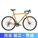 【MASI マジー シクロクロスバイク 自転車 自転車安全整備士による完全組立・点検整備の完成車】