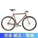 【MASI マジー クロスバイク(<700×28c) 自転車 自転車安全整備士による完全組立・点検整備 】