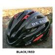 KASK(カスク) 2016年モデル VERTIGO2.0 DE ROSA (ヴァーティゴ2.0デローザ)[ロード・MTB][バイザー無し][ヘルメット]