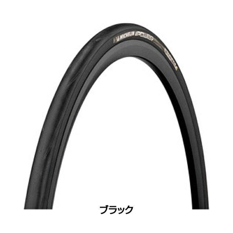 Felgen Michelin Bike Cover 700X28 Power Endurance Black