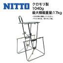 【NITTO ニットー フロントキャリア 自転車パーツ ロードバイク 】
