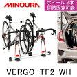 《即納》【土日祝もあす楽】MINOURA(ミノウラ) VERGO-TF2-WH カーキャリア ホイールサポート付き (ヴァーゴ バーゴ) 車載用 自転車 キャリア 車