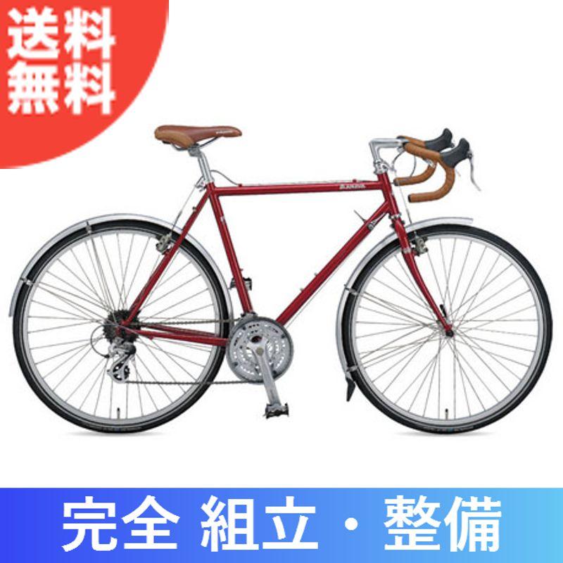 【送料無料】ARAYA (アラヤ) 2015年モデル ARAYA FEDERAL (アラヤ・フェデラル) FED 【ARAYA アラヤ ランドナー・ツーリングバイク 自転車 自転車安全整備士による完全組立・点検整備の完成車】《P》ユニークな形状