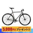 【MASI 街乗りにおすすめピスト】【自転車安全整備士による完全組立・点検整備の完成車】
