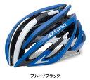 GIRO(ジロ) 2014年モデル AEON (イーオン)[ロード・MTB][バイザー無し][ヘルメット]