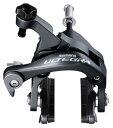 《即納》【あす楽】SHIMANO ULTEGRA (シマノ アルテグラ) BR-6800 R Brakes BR6800[ロードバイク用][ブレーキ]