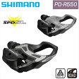 《即納》SHIMANO (シマノ) PD-R550 Pedals (ペダル) SPD-SL[ビンディングペダル(ロード用)]