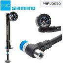《即納》【あす楽】SHIMANO PRO(シマノ プロ) ミニポンプ サスペンション PRPU0050[ポンプ・空気入れ][携帯ポンプ]