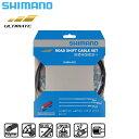 SHIMANO(シマノ) ロードシフトケーブルセット[消耗品・ワイヤー類][シフトワイヤー]