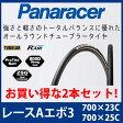 《即納》【土日祝もあす楽】【2本組】Panaracer(パナレーサー) RACE A EVO3(レースA エボ3) 軽量でハイグリップ、耐パンク性にも優れたロードバイクタイヤ・雨天走行も安心 EVO EVO2の後継