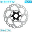 SHIMANO SLX(シマノSLX) SM-RT70 ディスクローター(センターロック) ナロータイプ 160mm[ワイヤー用][ディスクブレーキ]