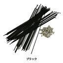 《即納》cnSPOKE(シーエヌスポーク) #14/#15 ステンレス製スポーク ブラック(50本入)[スポーク・ニップル][ホイール]