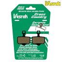 ショッピングVesrah Vesrah(ベスラ) ディスクブレーキパッド BP-035C クロスカントリー向き [ケーブル] [ワイヤー] [ロードバイク] [ブレーキパッド]