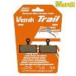 Vesrah(ベスラ) ディスクブレーキパッド BP-041 トレイル向き[DISCブレーキパッド][消耗品・ワイヤー類]