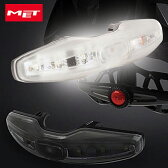 MET(メット) SAFE-T ADVANCED USB LED LIGHT (セーフティアドバンスドUSB LEDライト)[ヘルメット][パーツ・アクセサリ]