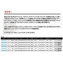 ROCKSHOX(ロックショックス) BOXXER (ボクサー) WorldCup 26インチ[その他][パーツ・アクセサリ]
