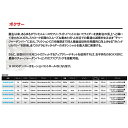 ROCKSHOX(ロックショックス) BOXXER (ボクサー) WorldCup 27.5インチ[その他][パーツ・アクセサリ]