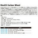 SRAM(スラム)パーツ&メンテナンス RiseXX (ライズXX) 29インチ リヤ QR/12mmTA[その他][パーツ・アクセサリ]